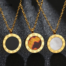 Eleple Simple Roman Digital Stainless Steel Necklaces Women Fashion Party Celebration Gifts Necklace Jewelry Accessories S-N28
