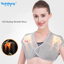 Youhekang Self-Heating Shoulder Support Brace Periarthritis Magnetic Therapy Posture Corrector Pain Relieving Back Support shoulder magnetic support brace protector black size l