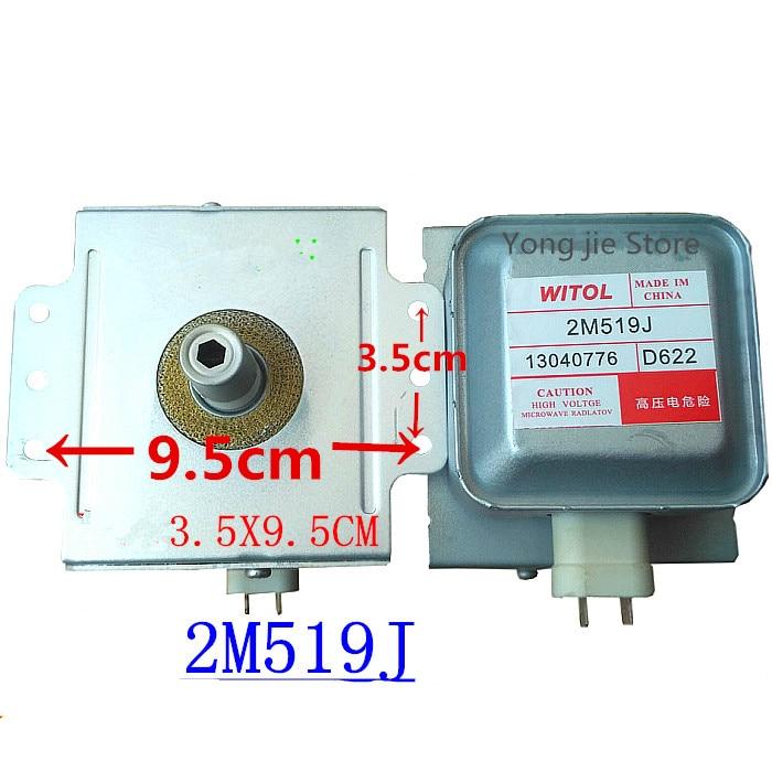 WITLO magnetron microwave for midea 2M519J WITLO 2M519J magnetron Spare parts for microwaves free shipping new 2m218j midea magnetron
