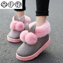 2018 Winter New Women's boots feminine Venonat rabbit ear beautiful boots waterproof and velvet with thick heat cotton footwear 34 40