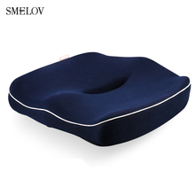 Smelov new cotton luxury office chair seat cushion pad ortopedic coccyx memory foam hemorrhoid car Massage Cushions