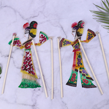 Shadowy props materials puppet toys folk handicrafts Chinese characteristics small gifts cow skin carving hand dyeing in XIAN