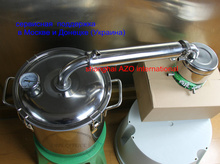Wasser Distiller 20 liter 5 Gallonen Edelstahl Noch Kit thermometer Russland wodka whisky ermometer Moonshine destylator