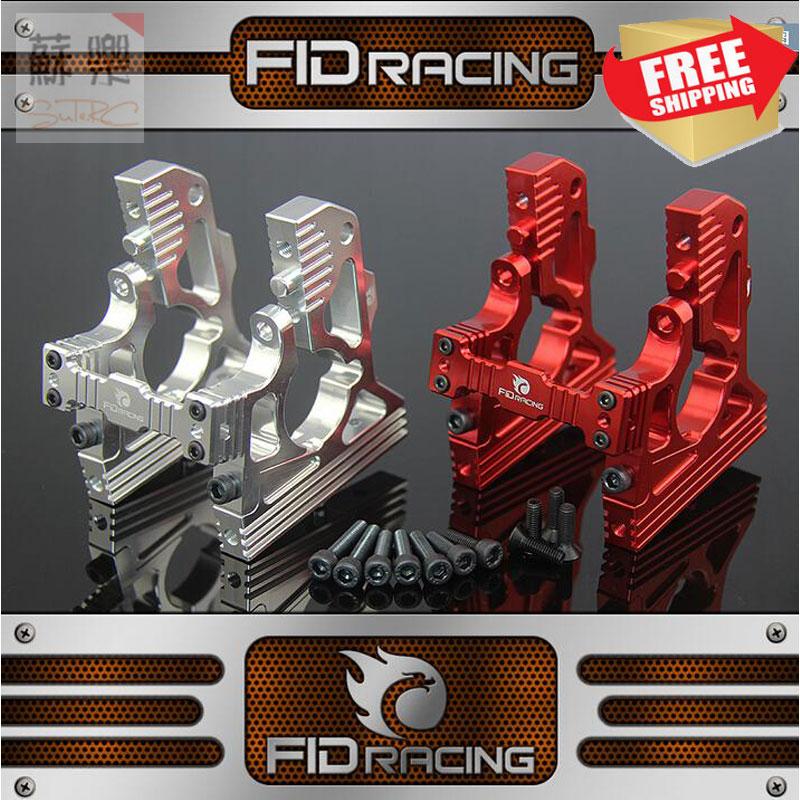 FID Racing 1/5 rc car gas Rear centre diff bracket differential brace for losi dbxl losi desert buggy xl DBXl e