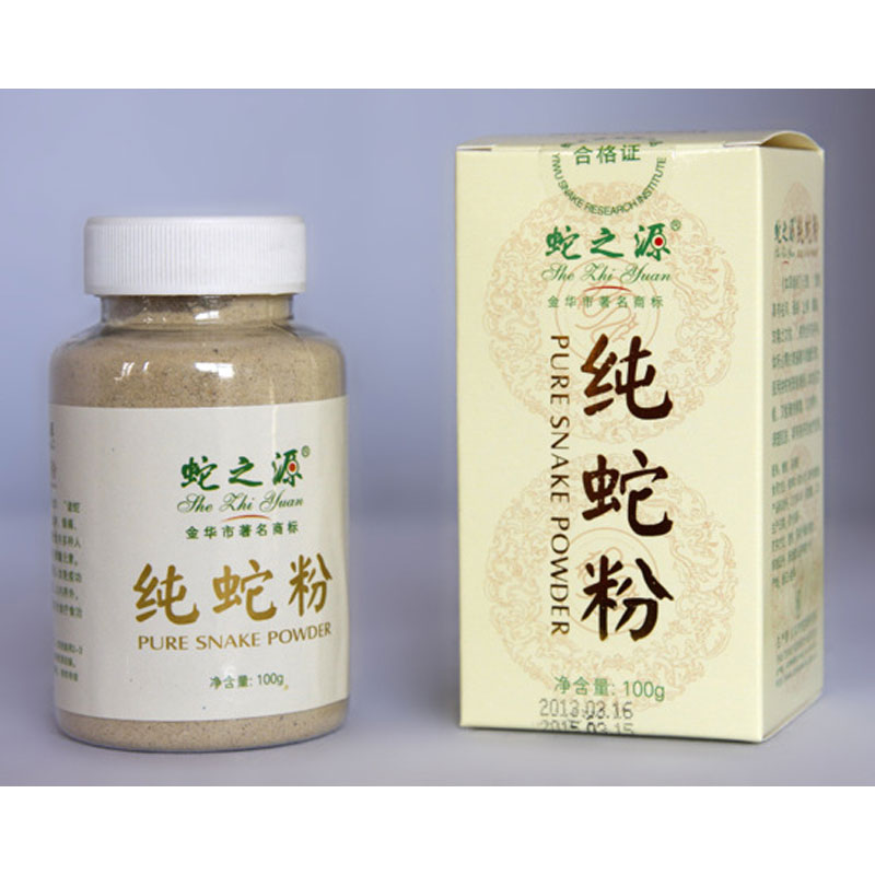 Snake the source of pure snake powder / detoxification acne anti-allergic