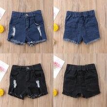 Новейшая модель; одежда для малышей Одежда для мальчиков и девочек Горячая Распродажа два Цвета однотонные рваные джинсовые шорты модные джинсы Рваные, Стретч От 0 до 5 лет