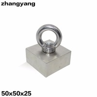 ZHANGYANG 50x50x25mm Super Powerful Strong Rare Earth Block Hole Magnet Neodymium Magnets F50 50 25mm