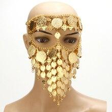 Танец живота костюм головные уборы монеты маска для лица, вуаль Племенной арабский Африканский Египет позолоченный аксессуар
