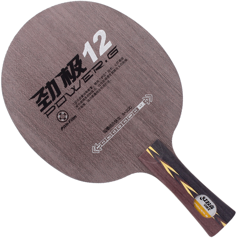 Original DHS Power G12(PG12, PG 12) Pure Wood New Table Tennis Blade DHS Blade For Table Tennis Racket Racquet Sports