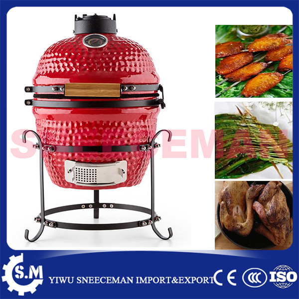 13inch Durable barbecue grill for outdoor, BBQ grill with charcoal bbq smoker Charcoal Smoked Barbecue stove