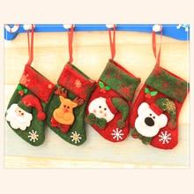 Online Get Cheap Christmas Stockings Wholesale -Aliexpress.com ...