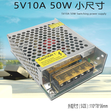 5V 10A 50W Switching Power Supply AC110V-260V to DC 5V led driver adapter lighting transformer for led strip display