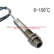 Free shipping  Non contact IRTP-150LS infrared temperature sensor Fixed measuring instrument