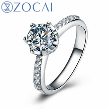 ZOCAI Real Natural 1.0 CT Certified D-E/VVS Round Cut Diamond Wedding Women Ring 18K White Gold (AU750) W04672 zocai brand real diamond wedding earrings 18k white gold au750 free ship jbe90254t