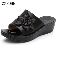 ZZPOHE Summer new women's shoes female leather soft soles mother slippers slope with the elderly skid comfortable slippers