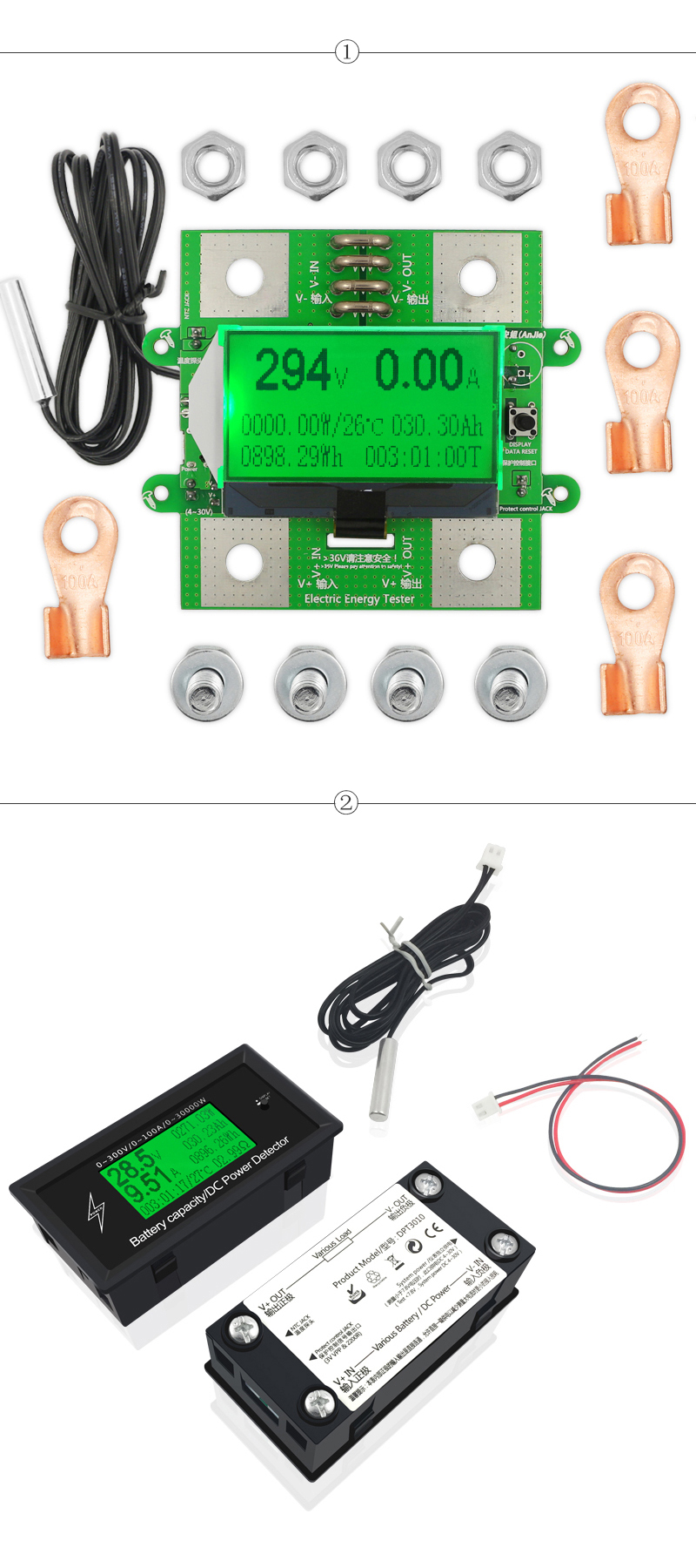 300v 100a Dc Digital Voltmeter Ammeter Voltage Meter Car Battery Also Led Matrix Circuit Diagram On 1300v100a Without The Shell Packing List 2300v100a Include