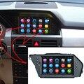 7 дюймов Емкость Сенсорный Экран Автомобиля Медиа-Плеер для Mercedes-Benz Glk GPS Навигации Bluetooth Видео плеер Поддержка Wi-Fi