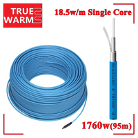 Underfloor Single Conductor Heating Cable 1800W