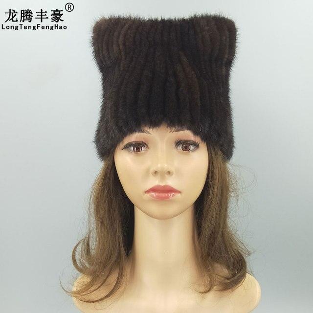 3217363329a 100% Genuine Fur Cap Women Knitted Hat with fur Cat ears cap for girl mink  fur Knitting wool beanies female hat women cap winter