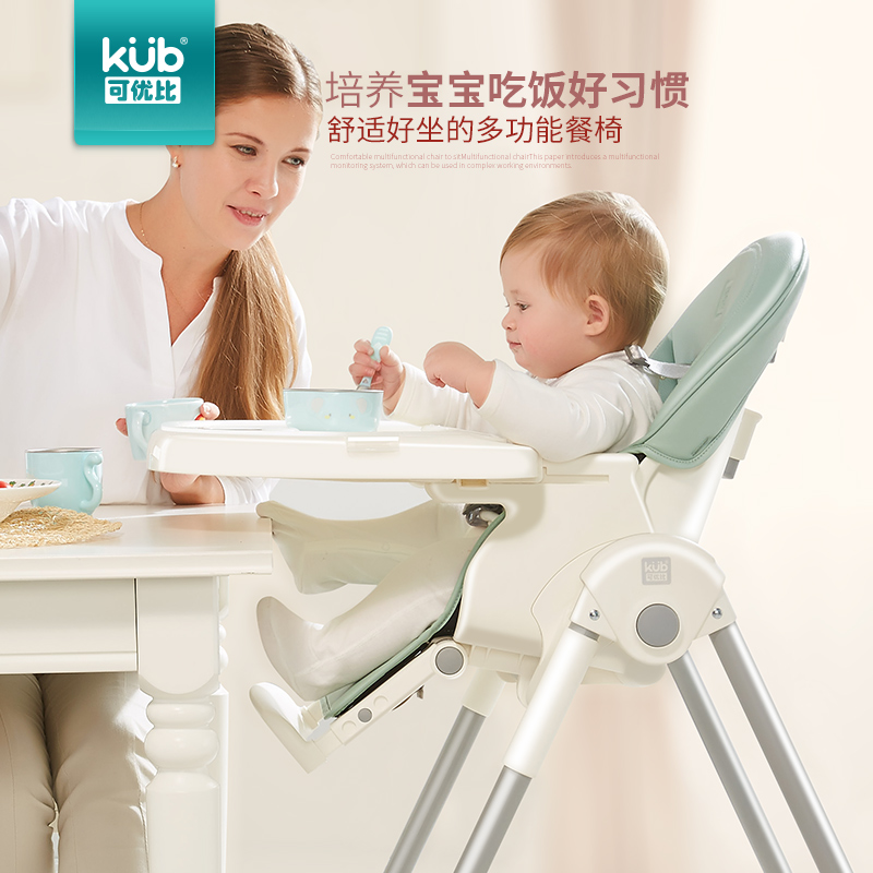 Kub Youbi Baby Chair Child Seat Multifunctional Portable Folding Dining Tables And Chairs free shipping children eat chair the portable folding multi function plastic baby chairs and tables for dinner