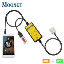 Moonet Car CD adapter mp3 3.5mm AUX TF SD USB For Mazda 5 323 Miata MX5 MPV RX8 Aux cable The 3.5 mm audio adapter OEM QX023