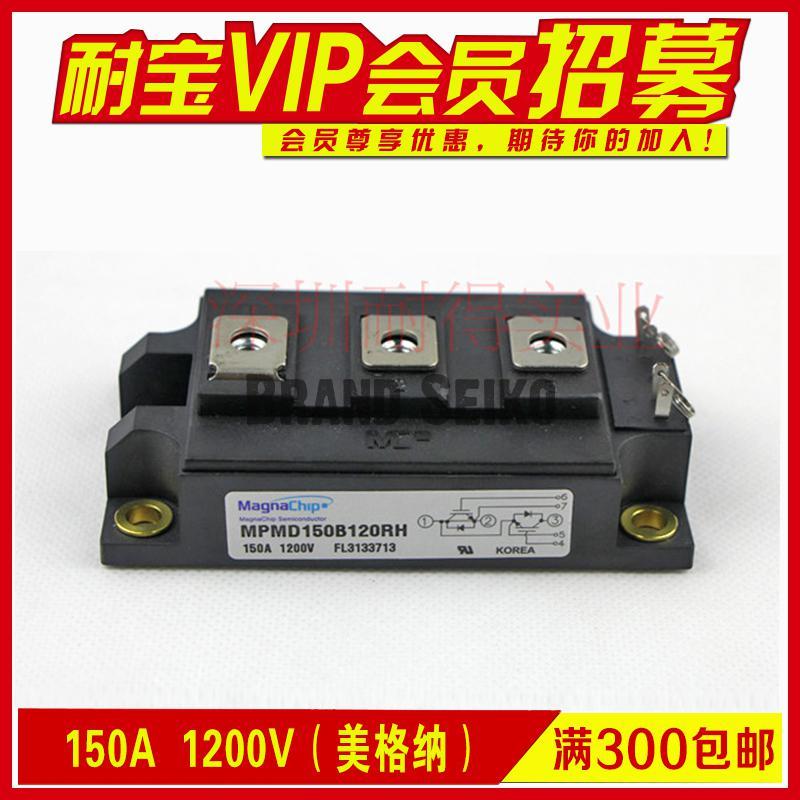 Welding Machine Parts Igbt  Mpmb50b120rh (50a/1200v)