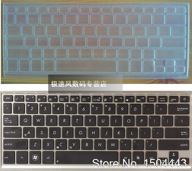 keyboard cover skin Protector ASUS 13.3 inch UX31 UX31A UX31E UX32 UX32K UX32VD