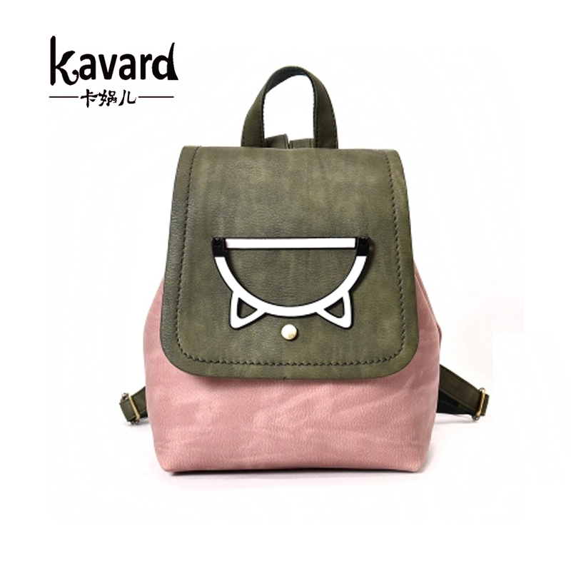30a1538f4f Kavard Backpack Women Shoulder Bags Cute Bagpack for Girl 2018 Fashion Mini  Backpacks Pu Leather school bags for teenage girls