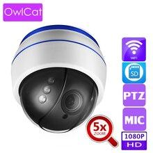 Cámara IP domo de seguridad para interiores Full HD, 2MP, 5MP, Audio giratorio con Zoom 5x, tarjeta Flash de micrófono, P2P, ONVIF Motion
