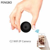 PENGBO C2 Mini Camera HD720P WIFI IP Camera Wireless Wearable Micro Camera Motion Sensor Body Camera With Magnetic Clip