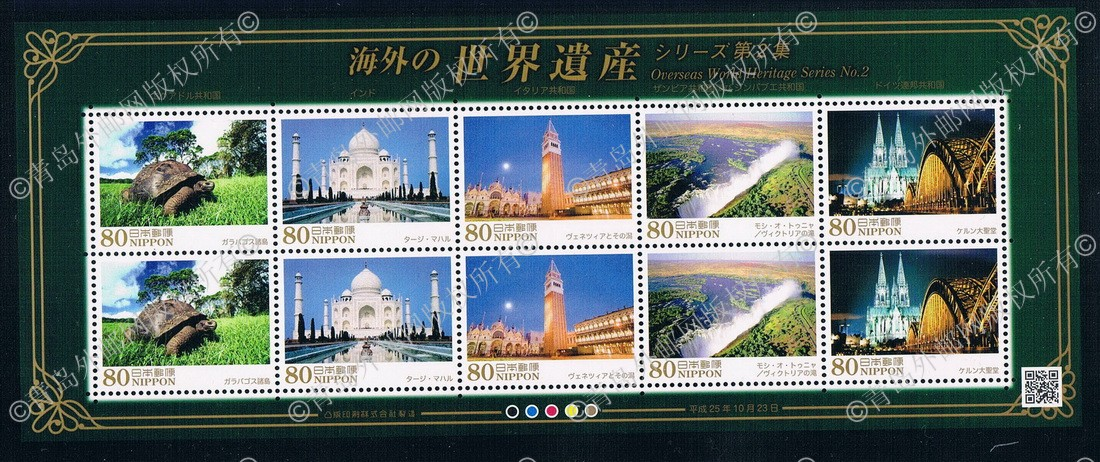 JR0550 Japan 2013 overseas World Heritage Series second Taj Mahal version 1 new 1116  обои ланита 2 0550