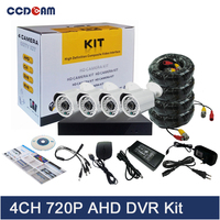 CCTV System 4CH 720P AHD DVR Kit Security 1MP AHD Camera Outdoor With 4CH 720P AHD