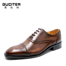 Guciter Free Shipping Goodyear process manual pure manual brush color custom mens leather shoes small square toe man shoes стоимость