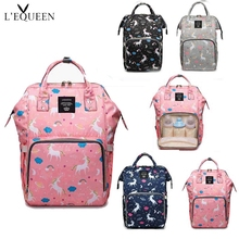 LEQUEEN New Animal Travel Mommy Diaper Bag Pregnant Women Backpack Large Capacity Fashion Baby Stroller Care