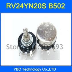 5 unids/lote RV24YN20S B502 5 K RV24YN potenciómetro