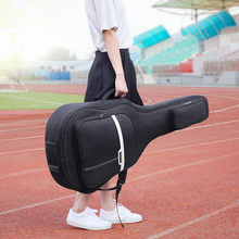 Fashion 40 Inch / 41 Inch Guitar Bag Carry Case Backpack Oxford Acoustic Folk Guitar Gig Bag Cover with Double Shoulder Straps(China)