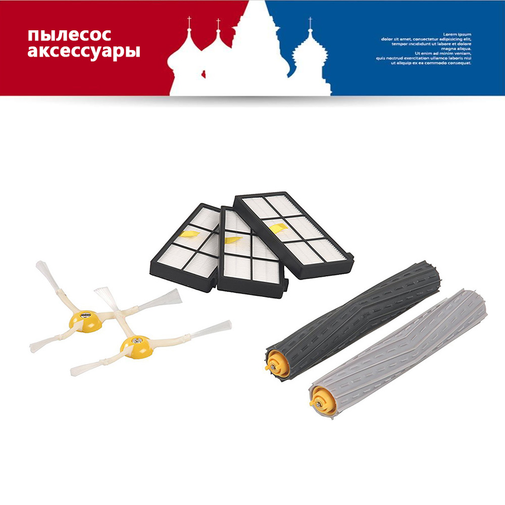 High Quality 1 set Tangle-Free Debris Extractor + 3 Hepa filter + 2 side brush for iRobot Roomba 800 900 Series 870 880 980