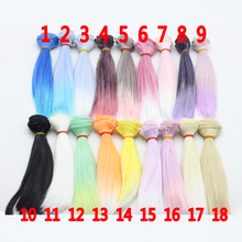 1pcs 15*100cm straight synthetic fiber pink blue purple colorfull color DOD AOD doll wig hair for 1/3 1/4 BJD diy ep016