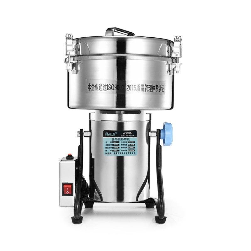 Grinder 4500G Chinese Herbal Medicine Grinder Grain Multi-grain Mill Powder Machine Super Fine Household Small Dry Grinding 1