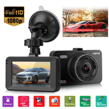 Anytek A78 Car Dash Cam Full HD 1080P Car DVR 170 Degree Wide Angle Car DVR Night Vision Car Camera Recorder G-sensor Dashcam стоимость