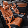 New Luxury PU Leather Auto Universal Car Seat Covers Automotive Seat Covers For KIA All Models