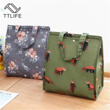 TTLIFE Waterproof Tote Portable Insulated Lunch Box Cooler Outdoor Organizer Imitation Rattan Storage Bag Thermal Unisex