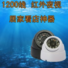 Dome surveillance camera HD infrared night vision monitor indoor camera 1200 line home —