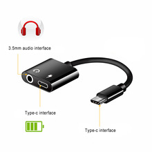 Cable Type-C to 3.5mm Headphone Jack Adapter AUX 2 In 1 Sync Data Charging For Mobile Phone RJ88 ND998