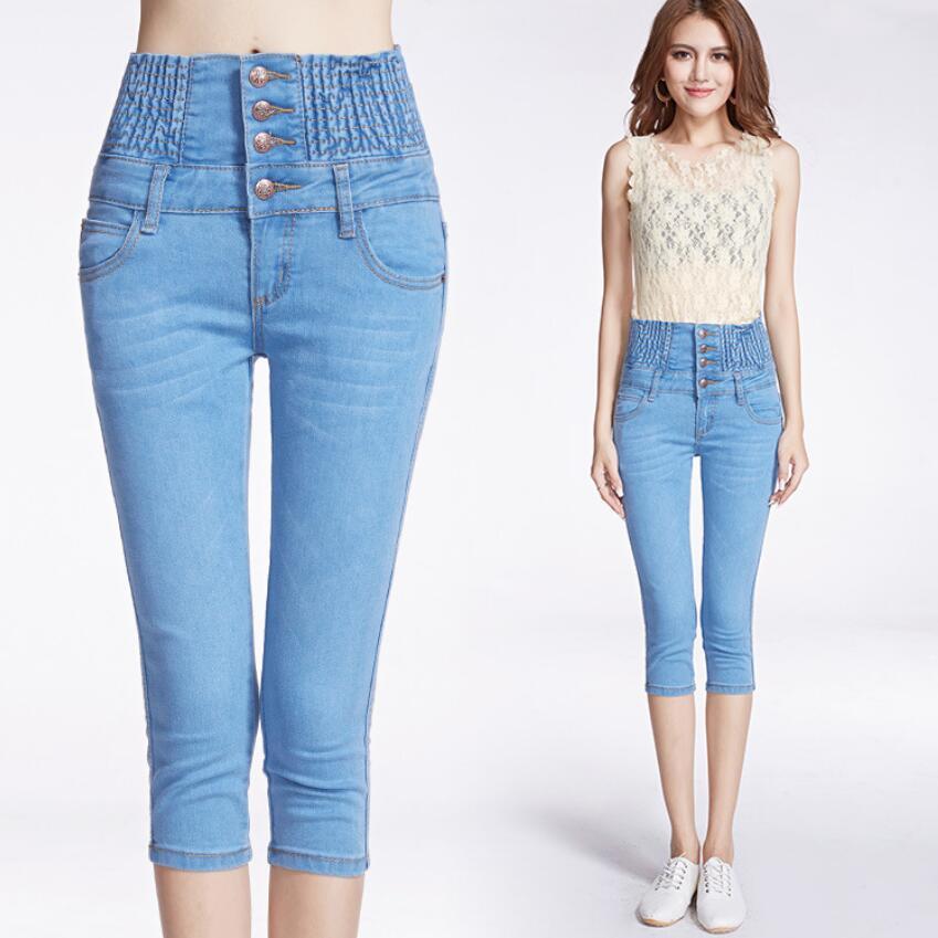 Women Summer Knee Length Pants High Waist Button Jeans Female Tight Elasticity Small Pants Korean Version Cuffs Was Thin Jeans