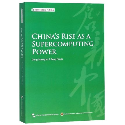 China's Rise As A Supercomputing Power Language English Keep On Lifelong Learning As Long As You Live Knowledge Is Priceless-350