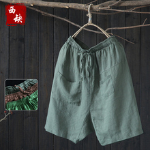 2017 new cotton and linen Vintage loose plus size fluid wide leg pants female capris knee-length short pants casual trousers