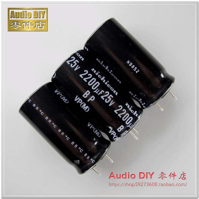 10pcs 4.7uf 50v Axial Electrolytic Capacitors 50v4.7uf for Audio Nichicon