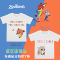 Milk silk jersey!  Zootopia Nick and Judy Couple Cosplay t-shirt summer top tshirt in stock free shipping 2016