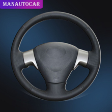 Car Braid On The Steering Wheel Cover for Toyota Corolla 2006-2010 Matrix 2009 Auris 2007-2009 Auris 2007-2010 Old Collora Cover for toyota corolla ade150 nde150 nre150 zre15 zze150 2007 2013 steering wheel audio control button